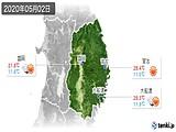 2020年05月02日の岩手県の実況天気