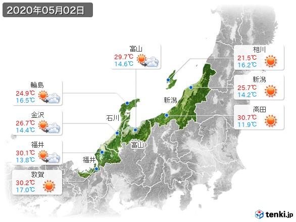 北陸地方(2020年05月02日の天気