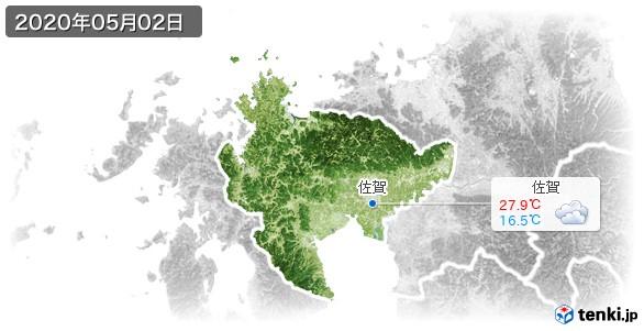 佐賀県(2020年05月02日の天気