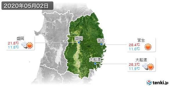 岩手県(2020年05月02日の天気