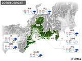 2020年05月03日の東海地方の実況天気