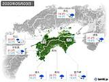 2020年05月03日の四国地方の実況天気