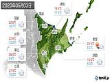 2020年05月03日の道東の実況天気