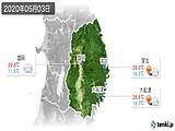 2020年05月03日の岩手県の実況天気