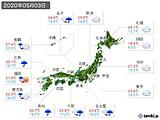 2020年05月03日の実況天気