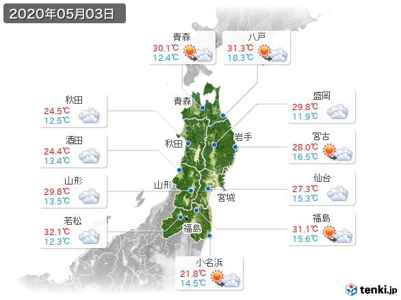 東北地方(2020年05月03日の天気
