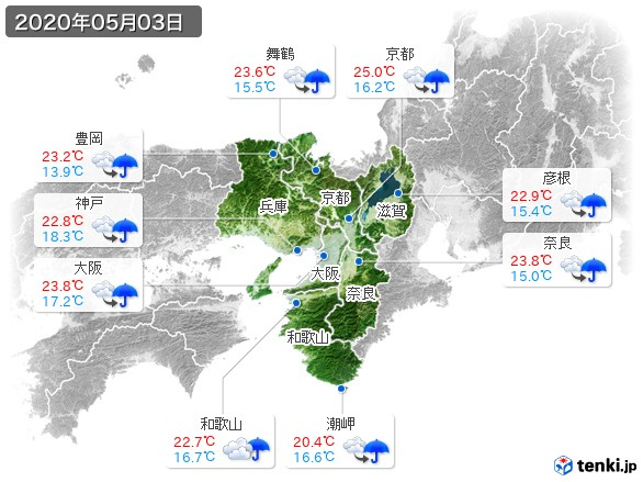 近畿地方(2020年05月03日の天気