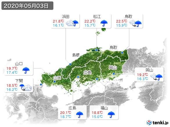 中国地方(2020年05月03日の天気