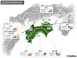 2020年05月04日の四国地方の実況天気