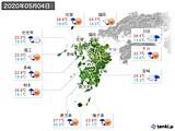 2020年05月04日の九州地方の実況天気