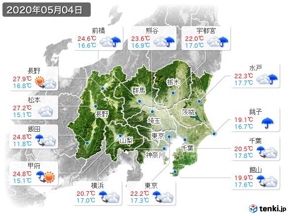 関東・甲信地方(2020年05月04日の天気