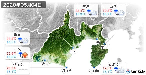静岡県(2020年05月04日の天気