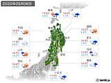 2020年05月06日の東北地方の実況天気