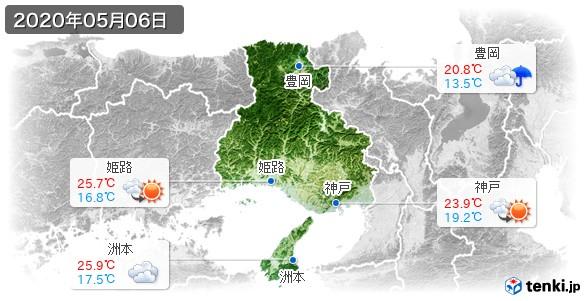 兵庫県(2020年05月06日の天気