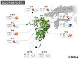 2020年05月08日の九州地方の実況天気