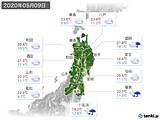 2020年05月09日の東北地方の実況天気