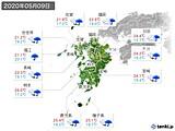 2020年05月09日の九州地方の実況天気