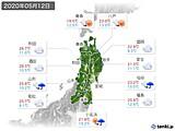 2020年05月12日の東北地方の実況天気