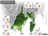 2020年05月13日の静岡県の実況天気