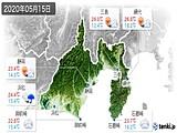 2020年05月15日の静岡県の実況天気