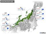 2020年05月16日の北陸地方の実況天気