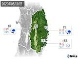 2020年05月16日の岩手県の実況天気