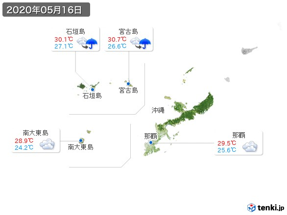 沖縄地方(2020年05月16日の天気