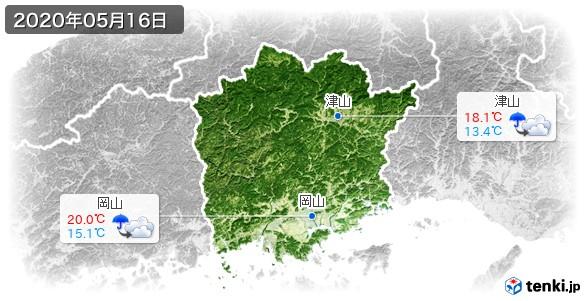 岡山県(2020年05月16日の天気