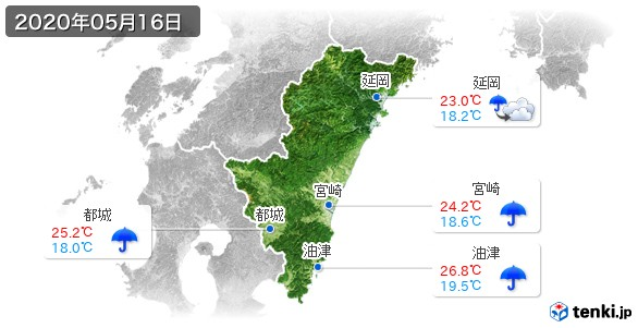 宮崎県(2020年05月16日の天気