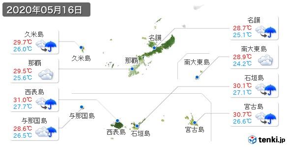 沖縄県(2020年05月16日の天気