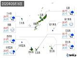実況天気(2020年05月16日)