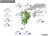 2020年05月17日の九州地方の実況天気