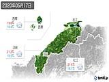 2020年05月17日の島根県の実況天気