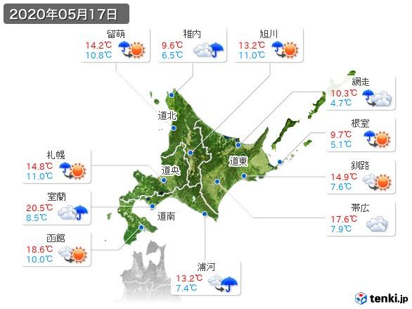 北海道地方(2020年05月17日の天気