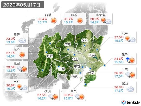 関東・甲信地方(2020年05月17日の天気