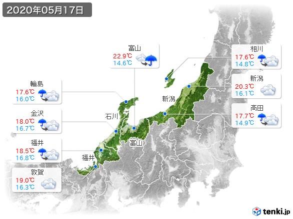 北陸地方(2020年05月17日の天気
