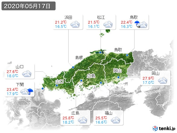 中国地方(2020年05月17日の天気