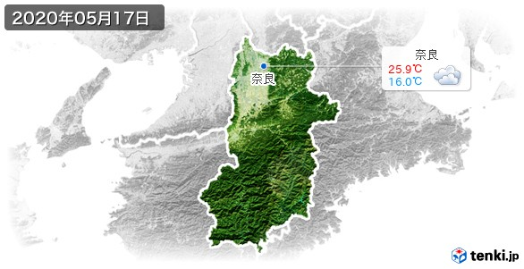 奈良県(2020年05月17日の天気