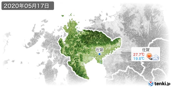 佐賀県(2020年05月17日の天気