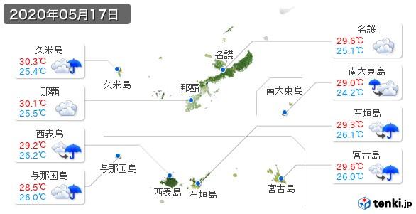 沖縄県(2020年05月17日の天気