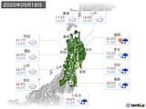 2020年05月18日の東北地方の実況天気