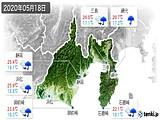 2020年05月18日の静岡県の実況天気
