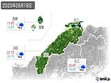 2020年05月18日の島根県の実況天気