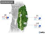 2020年05月18日の岩手県の実況天気