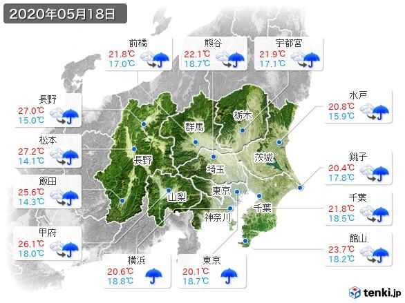 関東・甲信地方(2020年05月18日の天気