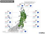 2020年05月19日の東北地方の実況天気