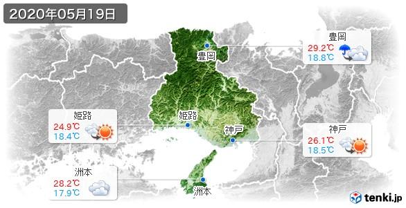 兵庫県(2020年05月19日の天気