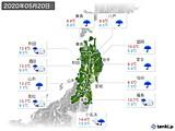 2020年05月20日の東北地方の実況天気