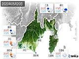 2020年05月20日の静岡県の実況天気