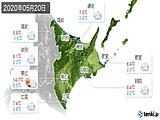 2020年05月20日の道東の実況天気